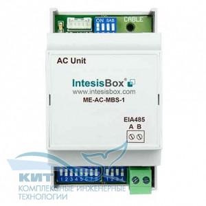ME-AC-MBS-1-2I1O